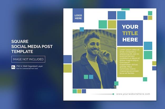 Modèle de bannière web ou post instagram de médias sociaux carrés avec concept de design de titre