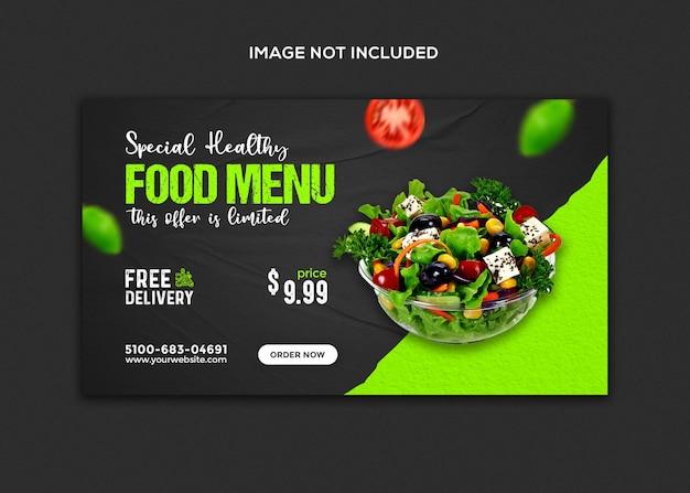 Modèle de bannière web pour les médias sociaux et instagram de promotion de la nourriture