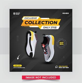 Modèle de bannière web pour la promotion des chaussures de sport sur les médias sociaux
