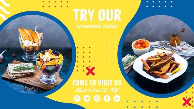 Modèle de bannière web pour restaurant dans le style de memphis