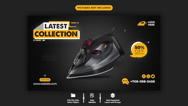 Modèle de bannière web de promotion de produit et de machine à repasser