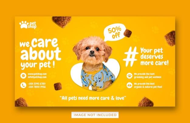 Modèle de bannière web de promotion des soins pour animaux de compagnie