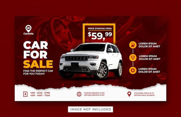 Modèle de bannière web de promotion de vente de voitures