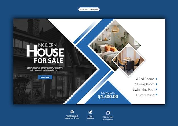 Modèle de bannière web de propriété de maison immobilière