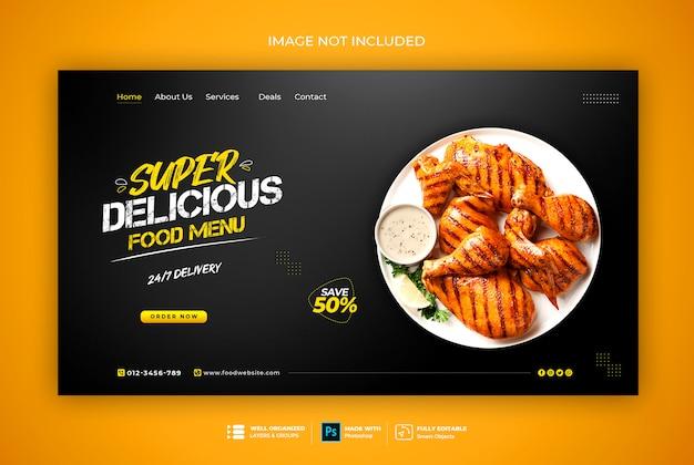 Modèle de bannière web de restauration rapide