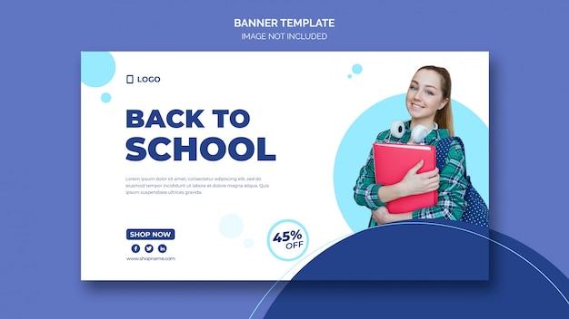 Modèle de bannière web de retour à l'école