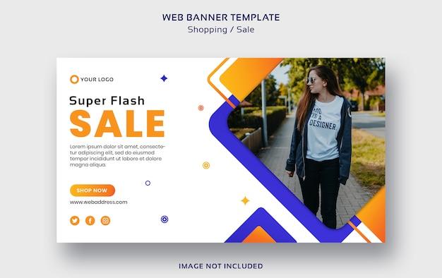 Modèle de bannière web shopping ou vente