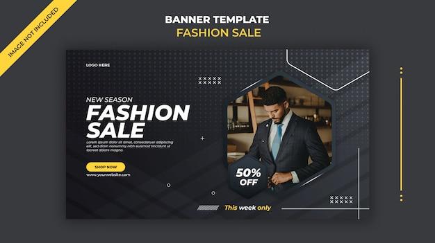 Modèle de bannière web simple et moderne