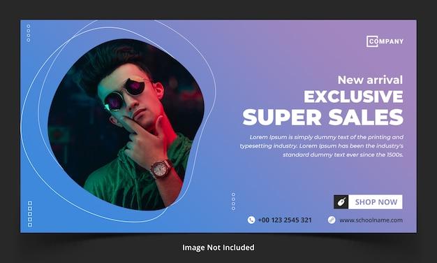 Modèle de bannière web de vente exclusive