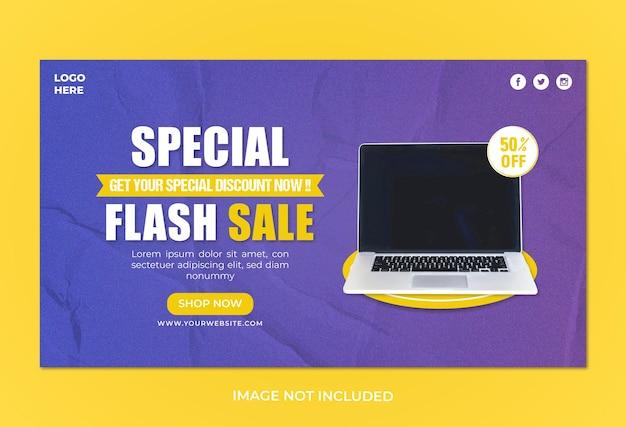 Modèle de bannière web de vente flash pour ordinateur portable