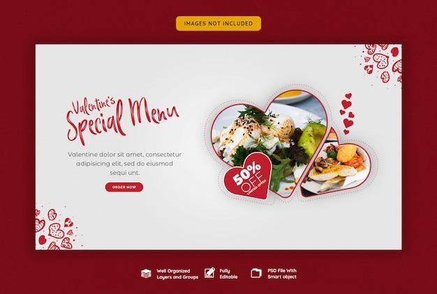 Modèle de bannière web vente saint-valentin