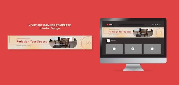 Modèle de bannière youtube horizontale pour la décoration intérieure