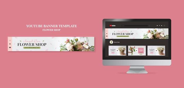 Modèle de bannière youtube de magasin de fleurs