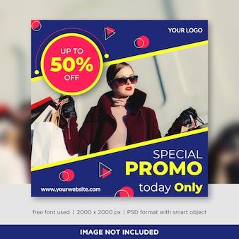 Modèle de bannières de médias sociaux de vente de mode