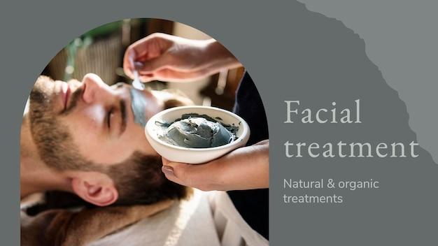 Modèle de bien-être de traitement du visage psd avec fond de masque d'argile