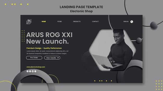 Modèle de boutique électronique de page de destination