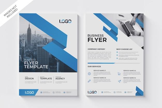 Modèle de brochure de affiche moderne abstrait, dépliant moderne