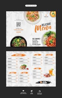 Modèle de brochure de menu de nourriture et de restaurant à deux volets