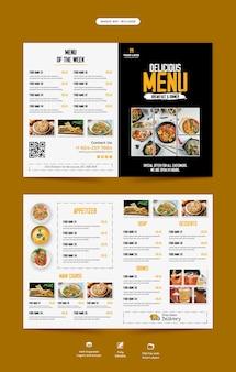 Modèle De Brochure De Menu De Nourriture Et De Restaurant à Deux Volets Psd gratuit