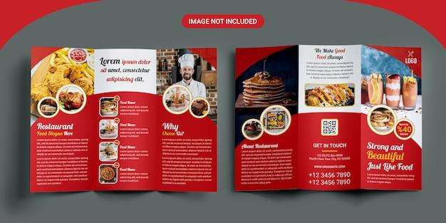 Modèle de brochure de restaurant à trois volets