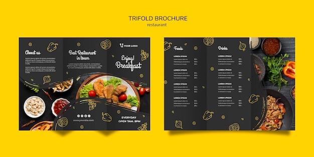 Modèle de brochure de restaurant
