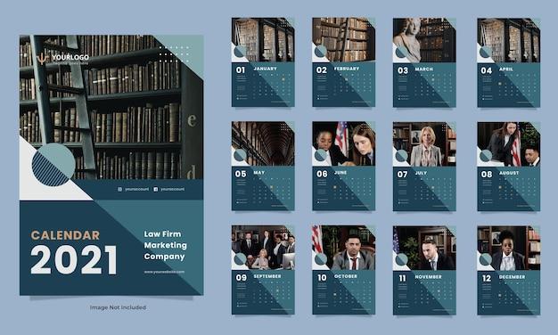 Modèle de calendrier mural de cabinet d'avocats