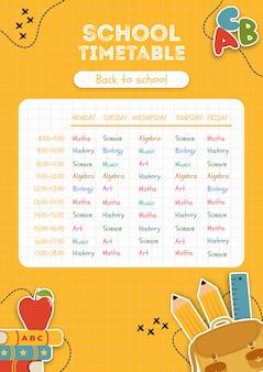 Modèle de calendrier scolaire jaune