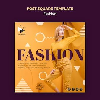 Modèle carré de poste de mode
