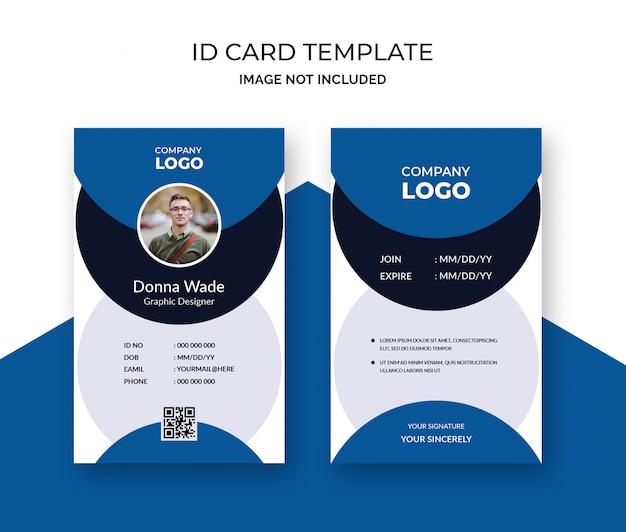 Modèle de carte d'identité de bureau d'entreprise