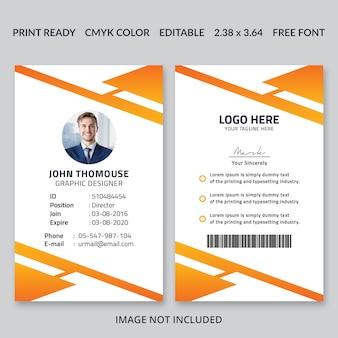Modèle de carte d'identité d'entreprise