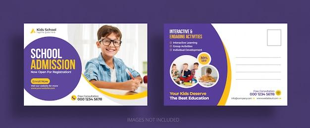Modèle de carte postale d'admission à l'école pour enfants