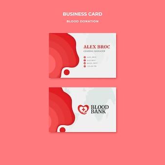 Modèle de carte de visite de don de sang