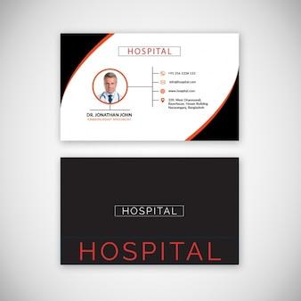 Modèle de carte de visite médecin noir et blanc
