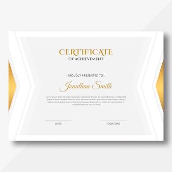 Modèle de certificat simple