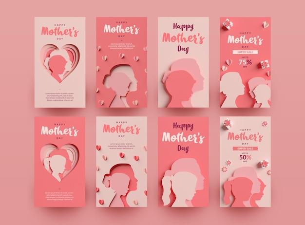 Modèle de collection d'histoires instagram pour la fête des mères heureuse
