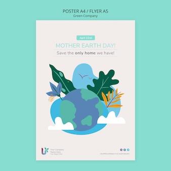 Modèle de concept d'affiches commerciales colorées
