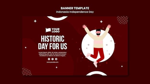Modèle de concept de bannière de fête de l'indépendance de l'indonésie