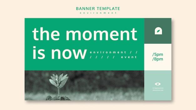 Modèle de concept de modèle de bannière d'environnement