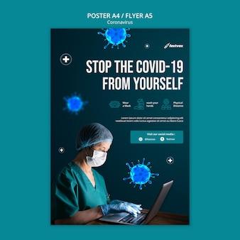 Modèle de conception d'affiche de coronavirus