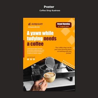 Modèle de conception d'affiche d'entreprise de café