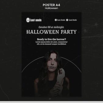 Modèle de conception d'affiche halloween
