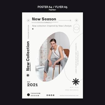 Modèle de conception d'affiche de mode
