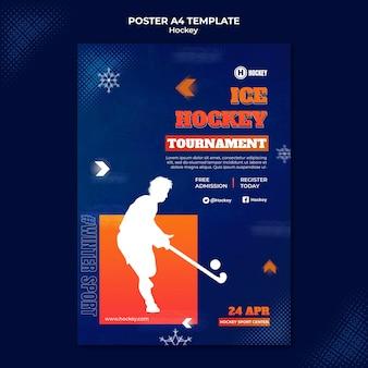 Modèle de conception d'affiche de sport de hockey
