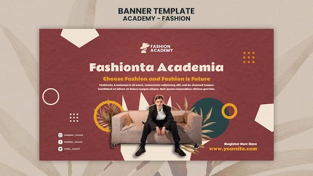 Modèle de conception de bannière d'académie de mode