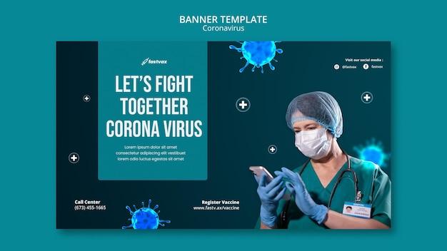Modèle de conception de bannière de coronavirus