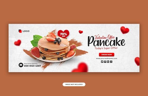Modèle de conception de bannière de couverture facebook nourriture et restaurant valentine
