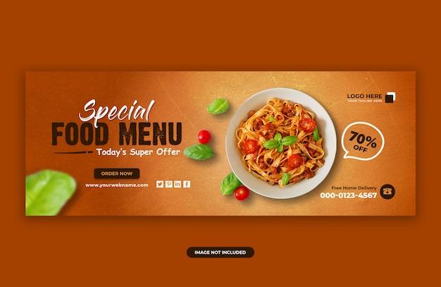 Modèle de conception de bannière de couverture facebook offre de menu alimentaire