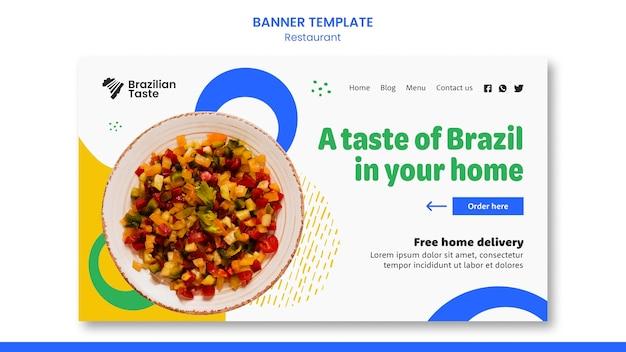 Modèle de conception de bannière de cuisine brésilienne