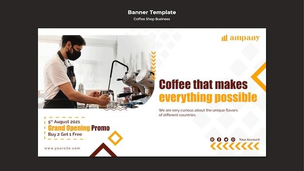Modèle de conception de bannière d'entreprise de café