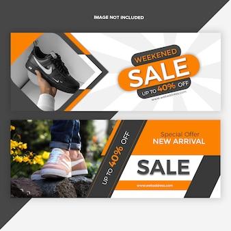 Modèle de conception de bannière facebook facebook de couverture de la vente